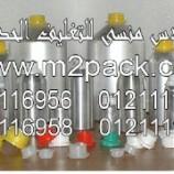 زجاجات – قوارير أو قنينات – EZ – LID التى نقدمها نحن شركة المهندس منسي للتغليف الحديث – ام تو باك