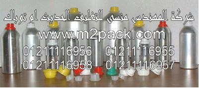 زجاجات - قوارير أو قنينات - EZ - LID