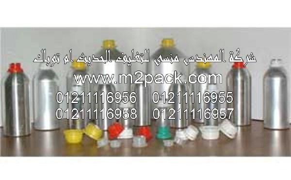 زجاجات ـ قوارير أو قنينات ـ EZ - LID