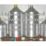 زجاجات قوارير أو قنينات الألومنيوم التي نقدمها نحن شركة المهندس منسي لتوريد جميع مستلزمات التغليف الحديث من مواد التعبئة و التغليف والصناعات الهندسيه – ام تو باك