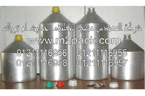 زجاجات قوارير أو قنينات الألومنيوم