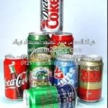 عبوات الكانز الألومنيوم كانز المشروبات وكانز البيرة التى نقدمها نحن شركة المهندس منسي للتغليف الحديث و الصناعات الهندسيه – ام تو باك