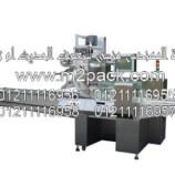ماكينة التغليف الافقية ذات الحركة المتدفقة موديل M2pack.com S-5547 التى نقدمها نحن شركة المهندس منسي للتغليف الحديث – ام تو باك