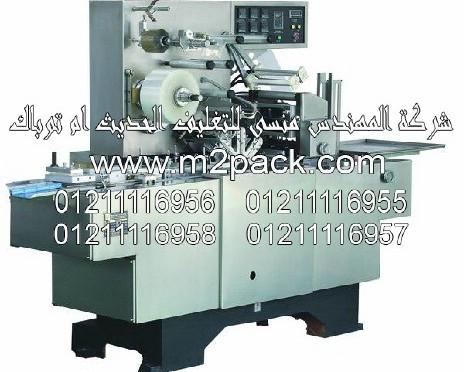 ماكينة تغليف السلوفان موديل CP – 2000 B من شركة المهندس منسي