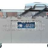 ماكينة التغليف الأوتوماتيكية بتفريغ الهواء موديل m2pack.com 603  التى نقدمها نحن شركة المهندس منسي للتغليف الحديث – ام تو باك