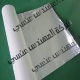 ورق الومنيوم فويل الخاص بالسندوتشات